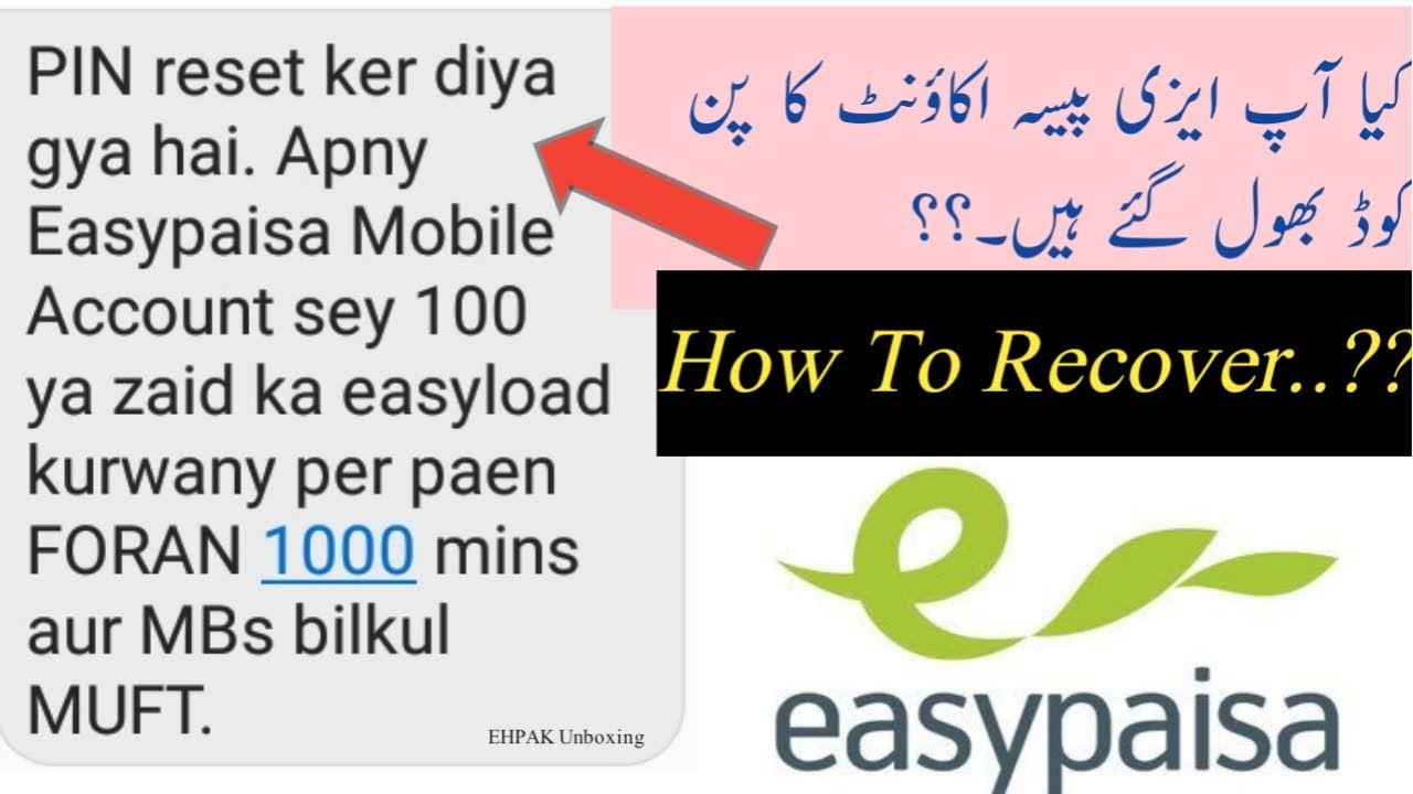 How To Reset/Change EasyPaisa Account Pin Code||How To Recover Forget  EasyPaisa Pin Code 2019