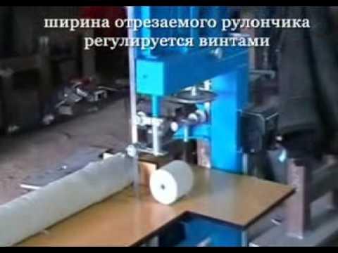 Омский бумажный завод