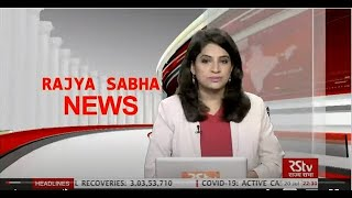 Rajya Sabha News   10:30 pm   July 20, 2021