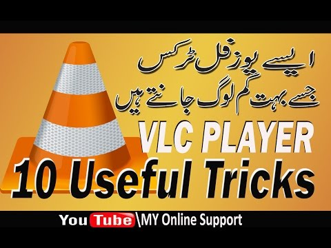 VLC Media Player 10 Very Useful Tricks You Might not Know In UrduHindiMust Watch