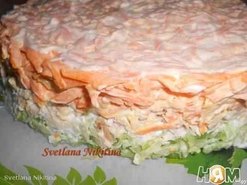 Салат каприз рецепт с фото из курицы