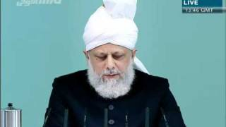 Friday Sermon by His Holiness Mirza Masroor Ahmad Khalifatul Masih V on 11th February 2011 - Urdu