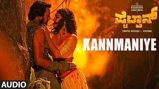 Kannmaniye Audio Song Pailwaan Kannada Kichcha Sudeepa Krishna Arjun Janya