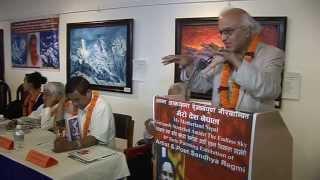 CHIEF GUEST PROF. DR. ABHI SUBEDI'S INVALUABLE SPEECH
