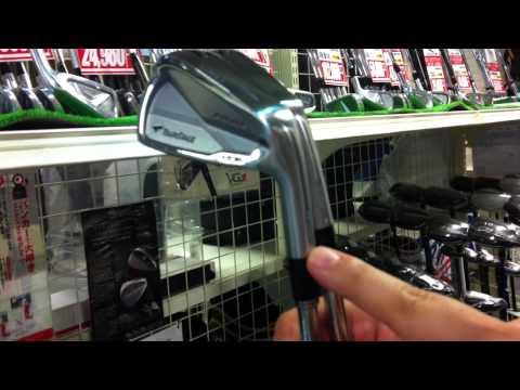 ブリヂストン ゴルフ ツアーステージ XBLADE CB MC 709 アイアン ゴルフ説明動画