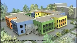 видео проектирование зданий различного назначения