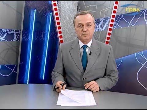 Новости Одессы 11.11.2019