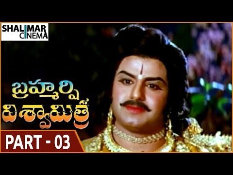 Brahmarshi Viswamitra Movie || Part 03/15 || NTR, Balakrishna, Meenakshi Seshadri || Shalimarcinema