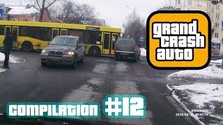 видео: Лучшая Подборка Аварий и ДТП || #12 || Car Crash Compilation 2016 || 18+