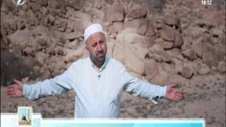 RESULULLAH'IN İZİNDE - KARNİ'L MENAZİL