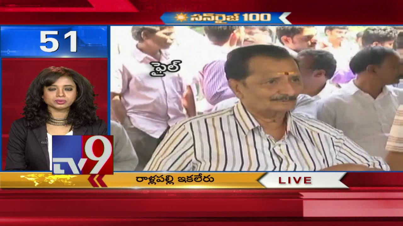 SunRise 100 || Speed News - TV9