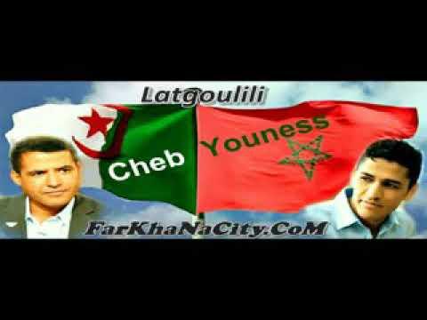 latgoulili younes