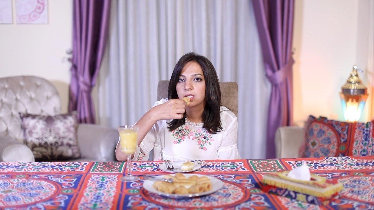الوطن المصرية:اتيكيت الحلقة التاسعة |  تناول الحلويات الكنافة و القطايف