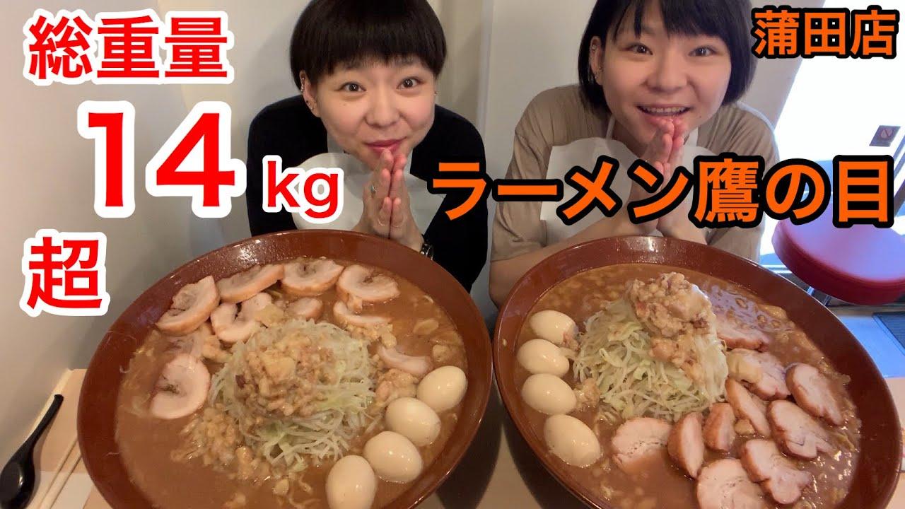 大 食い 動画 最新