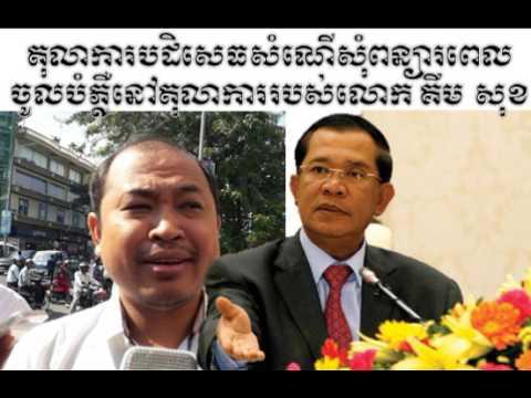 RFA Radio Cambodia Hot News Today , Khmer News Today , Night 16 02 2017 , Neary Khmer