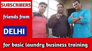 SUBSCRIBER  from delhi for basic laundry business training (Hindi)