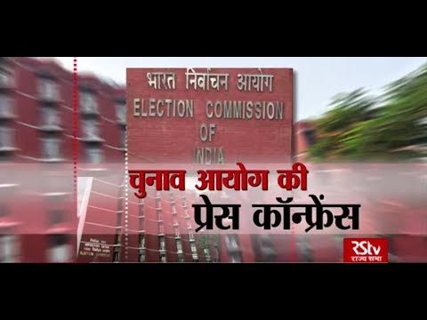 Election Commission announces dates of upcoming Assembly Polls