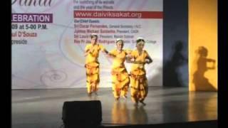 Konkani Prayer Dance Sagle Srastecha ye rasnara Dayal Jezu