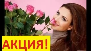 видео цветы с доставкой недорого