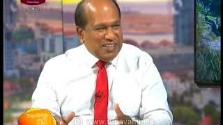 Ayubowan Suba Dawasak   2020 -04 -24   Rupavahini Thumbnail