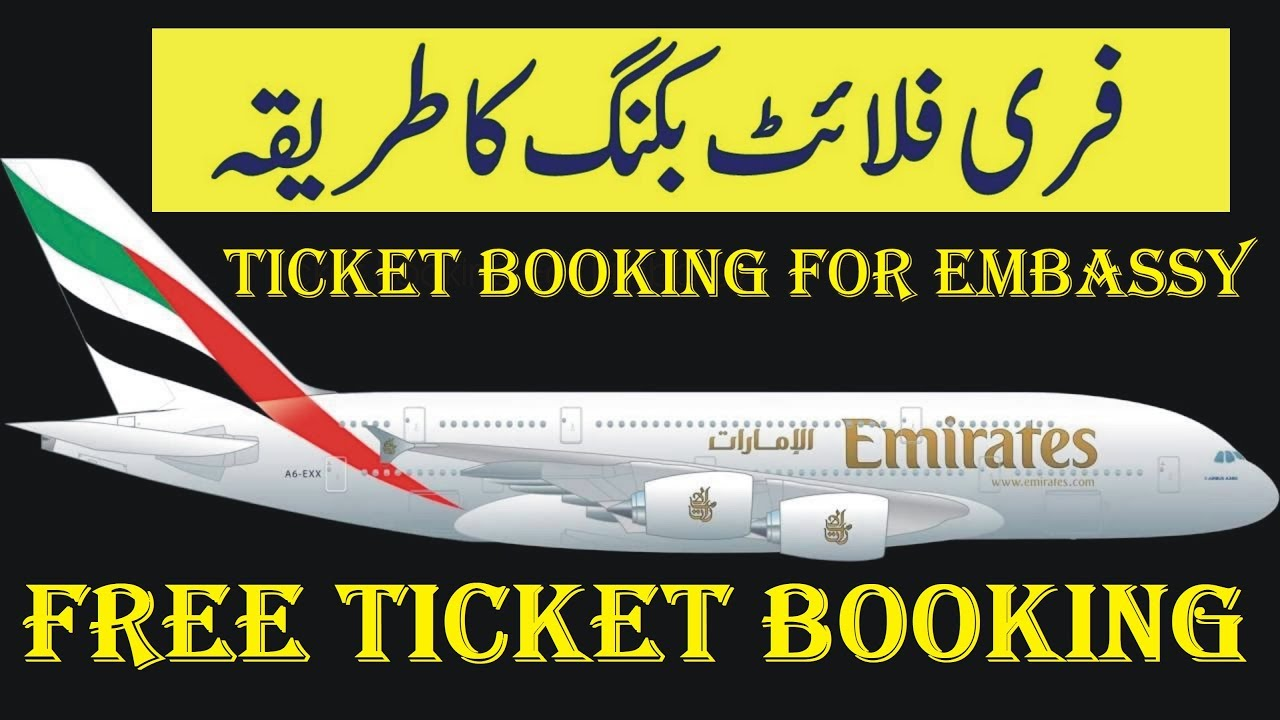 How To Book Emirates Airline Ticket 2019