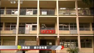 和平年代 《和平年代》 20110822 香港军营特殊兵(上) thumbnail