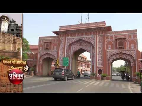 jaipur art market