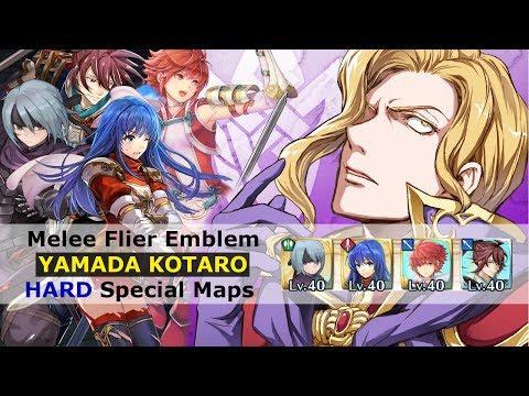 [FEH] Melee Flier Emblem takes on Yamada...