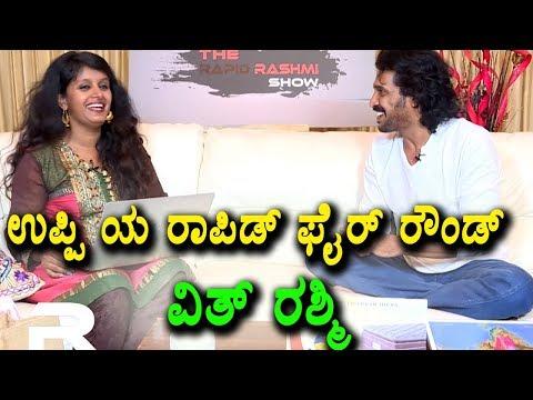 Uppi rapid fire with Rashmi   Rapid Rashmi Show Kannada   Upendra