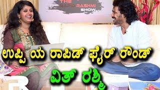 Uppi rapid fire with Rashmi | Rapid Rashmi Show Kannada | Upendra