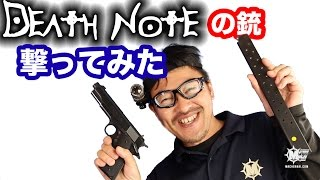 MOVIE DEATH NOTE Light up the New world real used 1911 fullautopistol review by machsakai
