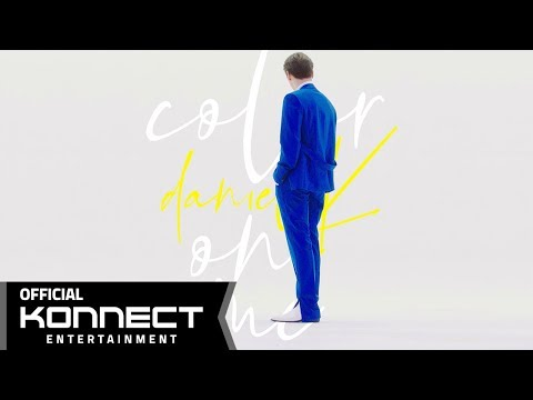 강다니엘(KANG DANIEL) - 뭐해(What are you up to) M/V