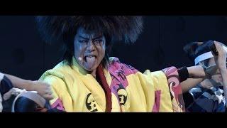 ゲキ×シネ「ZIPANG PUNK(ジパングパンク)~五右衛門ロックIII」本予告編