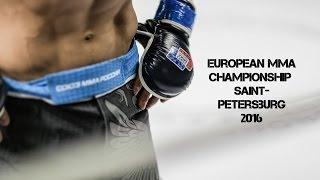 Чемпионат Европы по ММА 2016 (Санкт Петербург)