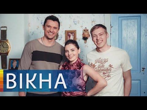 Поймать Кайдаша 2020: авторы раскрыли все секреты сериала | Вікна-Новини