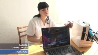 Персонал ЗАЭС прошел обследование в клинике «Анабель»(, 2014-10-29T13:56:09.000Z)