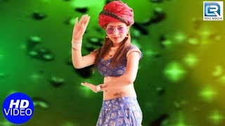 शादी के सीजन मे DJ पर आग लगा देने वाला सांग   इस गाने को जरूर से जरूर सुनना   Hit Rajasthani DJ Song