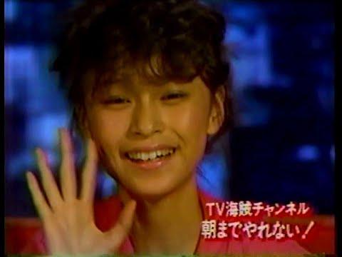 1985 矢野有美さん 高田純次さん 所ジョージさん 深夜番組 (TV海賊チャンネル? 朝までやれない!)JAPAN