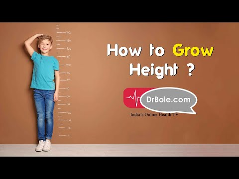 Height बढ़ाने के आसान तरीके जानिए- Hindi Health Tips