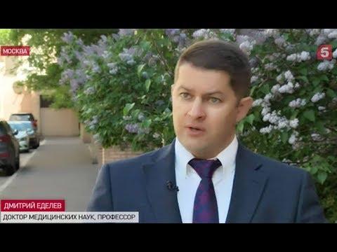 Профессор Еделев Д.А. Пищевая добавка Е171. Москва. Новости. Пятый канал.
