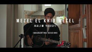 Mezel el Khir Mezel - Halim Yousfi (Quarantine Session Acoustic Cover by Houssem Ben Hamza)