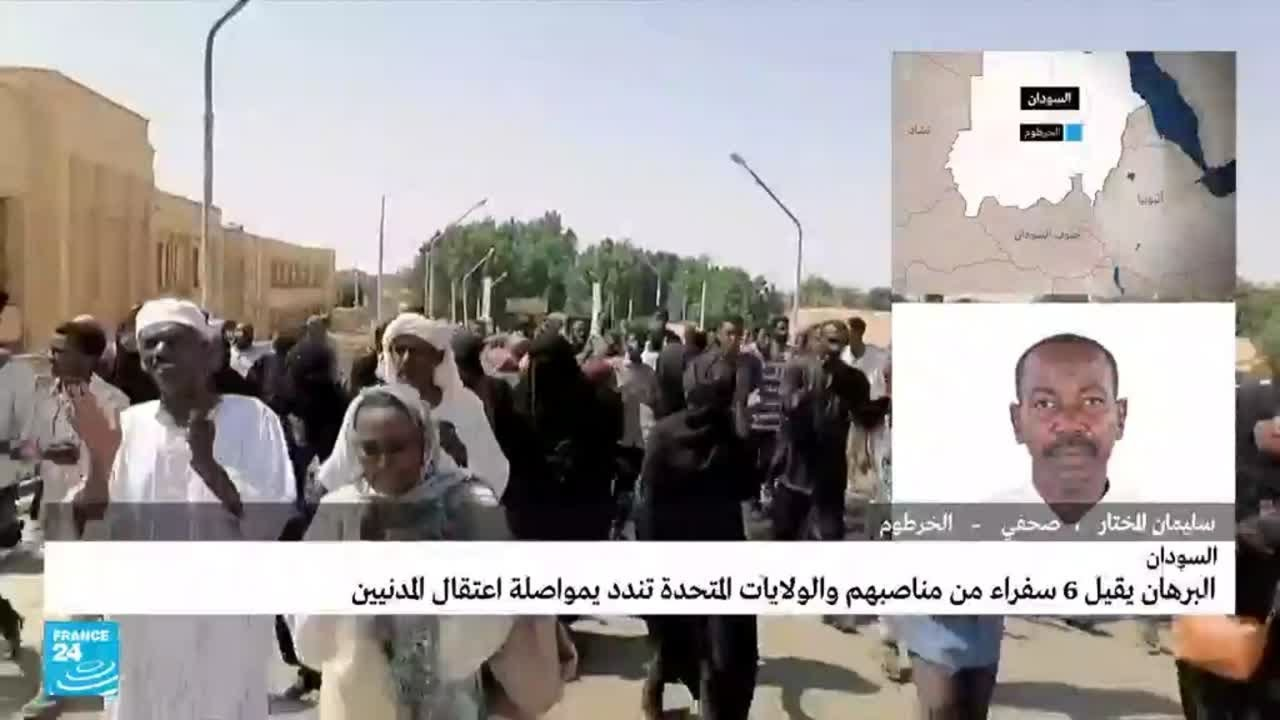 السودانيون يواصلون الاحتجاج على الانقلاب لليوم الرابع وواشنطن تندد باعتقال المدنيين  - نشر قبل 5 ساعة
