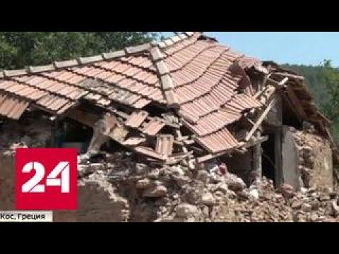 Удар стихии: тысячи россиян оказались в зоне действия землетрясения в Турции и Греции