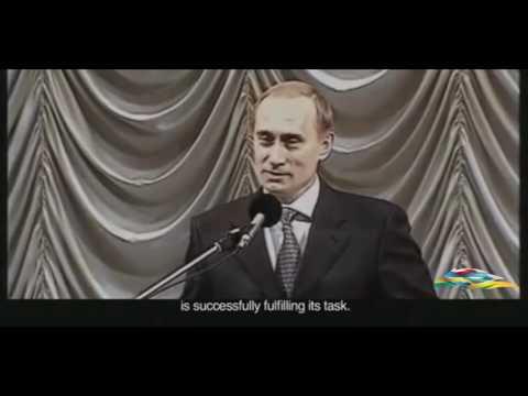 Какую роль играет Путин В.В.