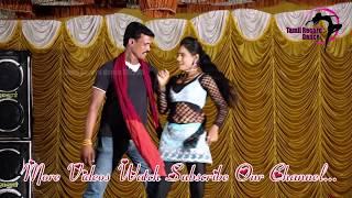 Tamil Record Dance 2018 / Latest tamilnadu village aadal paadal dance / Indian Record Dance 2018 885