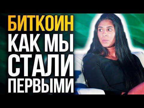 Рынок верит в Рост Биткоина. Осенью Россия запретит криптовалюты. Главный криптоскандал года
