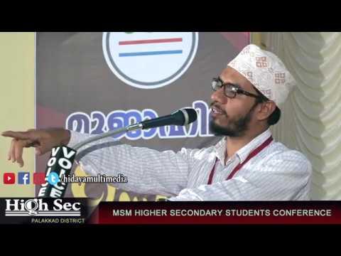 MSM Higher Secondary Students Conference | അനശ്വരമായ ജീവിതത്തിലേക്ക് | Mammootty Musliyar