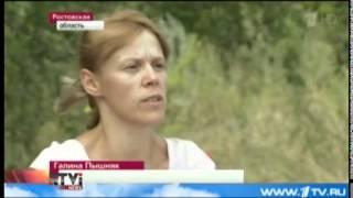 """Сюжет """"Первого канала"""" о зверствах украинских военных"""