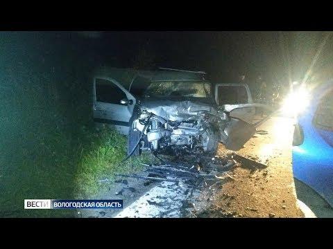Пятеро погибших: обзор дорожных происшествий за минувшие выходные