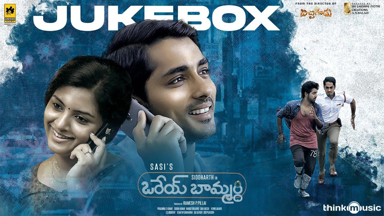 Orey Baammardhi - Audio Jukebox | Siddharth | G.V. Prakash Kumar | Sasi | Siddhu Kumar
